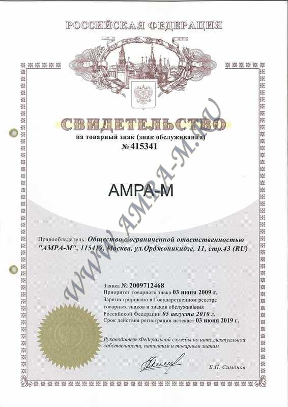 патент на промышленный образец беларусь - фото 9